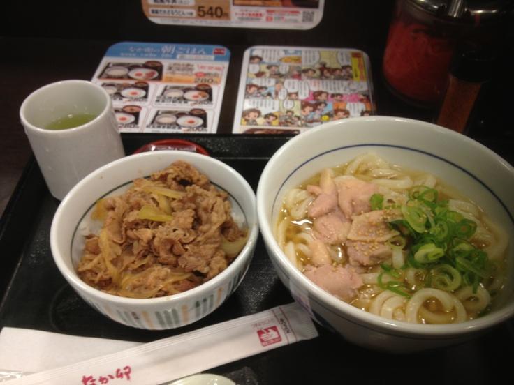 Japanese food baby