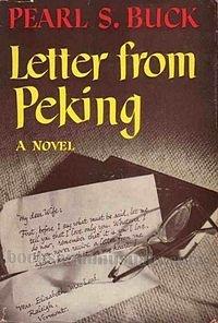 1957 Pearl S. Buck - Letter from Peking