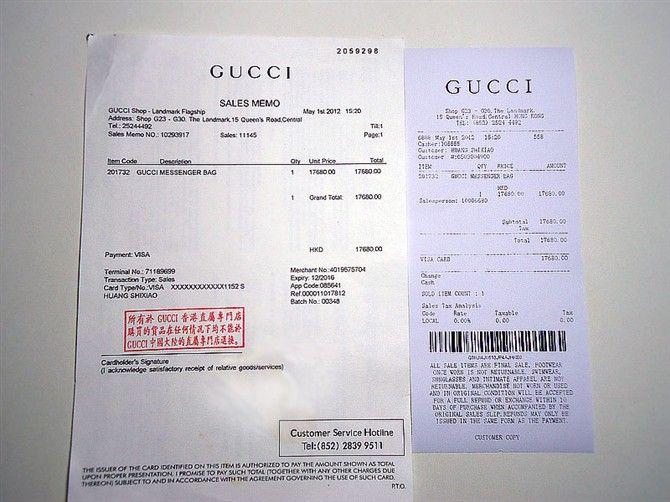 LV发票法国香港专卖店发票LV正品价格发票机打小票Louis Vuitton路易威 ...