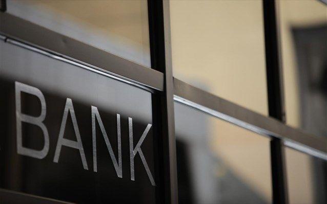 Προβλέψεις 7,6 δισ. θα κληθούν να γράψουν οι τράπεζες   naftemporiki.gr