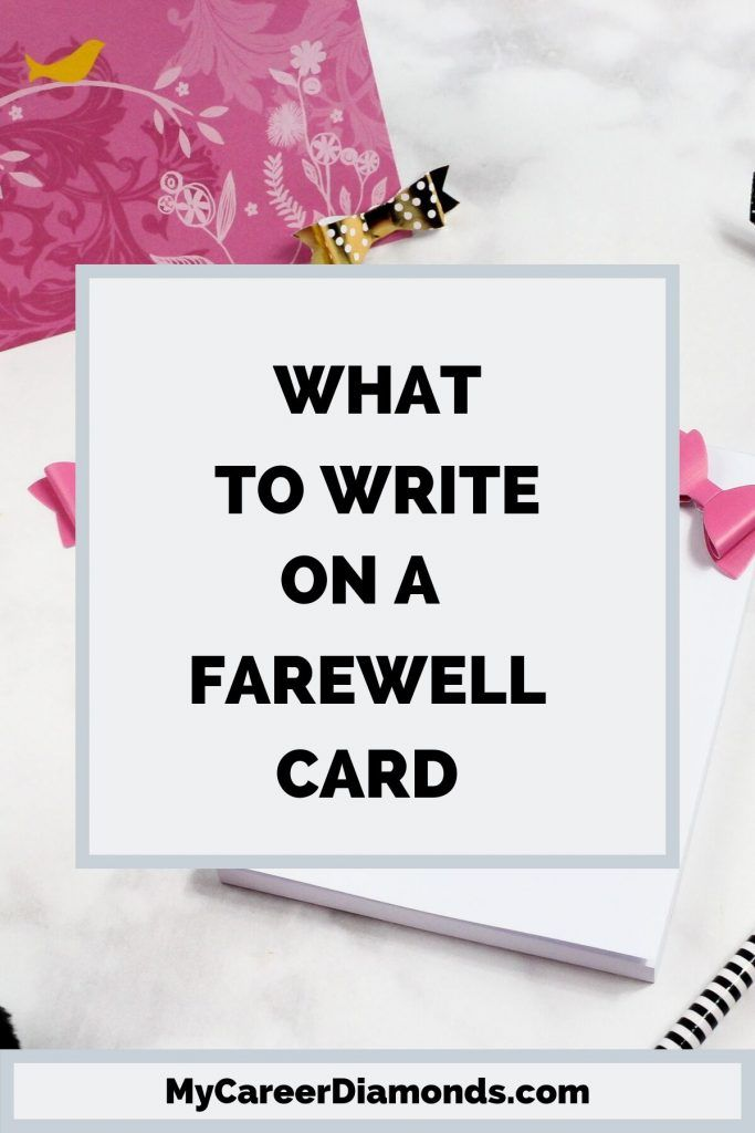 Farewell Messages What To Write In A Farewell Card With Examples
