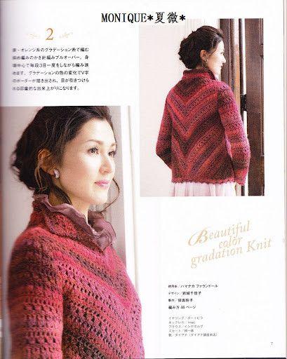 2009秋冬夫人的最佳毛衣 - 紫苏 - 紫苏的博客