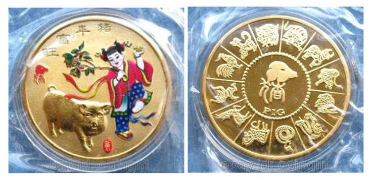 Rare China Zodiac 24k Gold Plated Coloured Coin-Year of the Pig