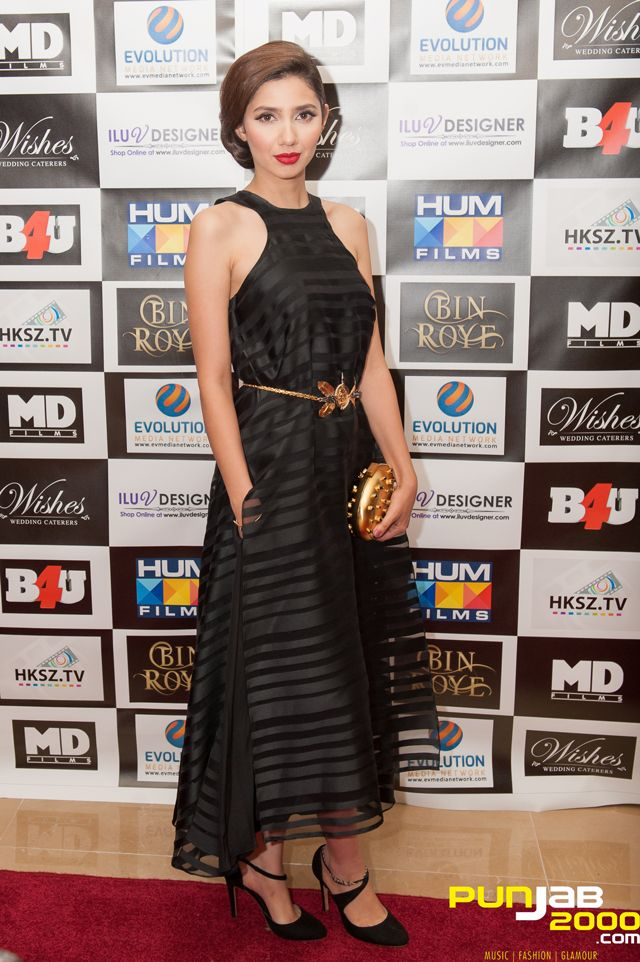 Mahira Khan attend the UK Premier for Bin Roye See more pictures from the premier here: https://www.facebook.com/media/set/?set=a.10153492523418330.1073742028.72841853329&type=1