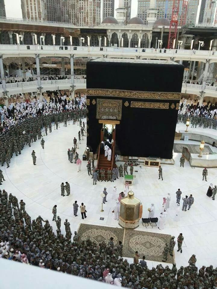 The door of the kabah being opened