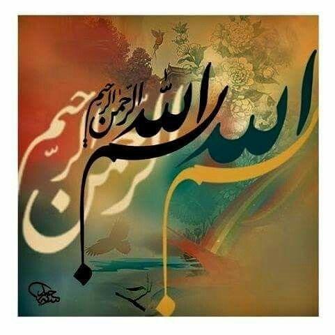 بسم الله الرحمن الرحیم#DesertRose/// bismillah