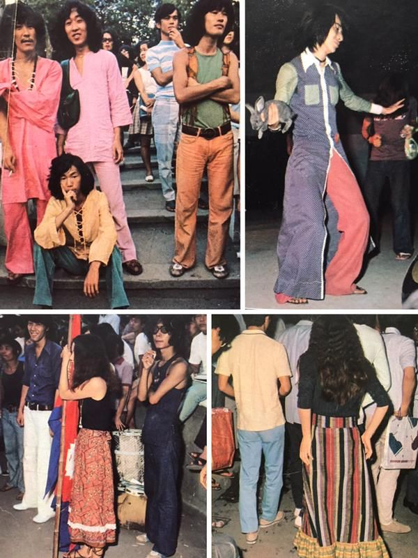 japanese hippies'70~1971