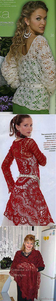 Tejer Plug ... Modelos Hermosos ... Descripción .... liveinternet Discusión - Servicio de Rusia Diarios Online