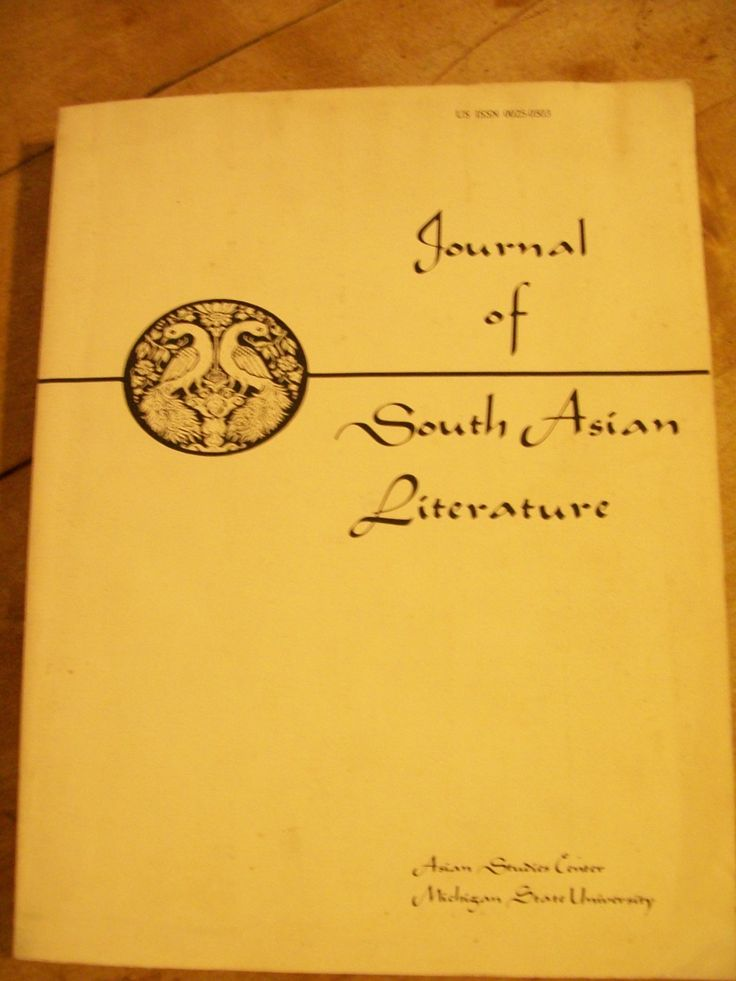 Journal of South Asian Literature, 1979 Michigan State University, College Textbook, Asian Studies Center by LucysLuckyDeals on Etsy