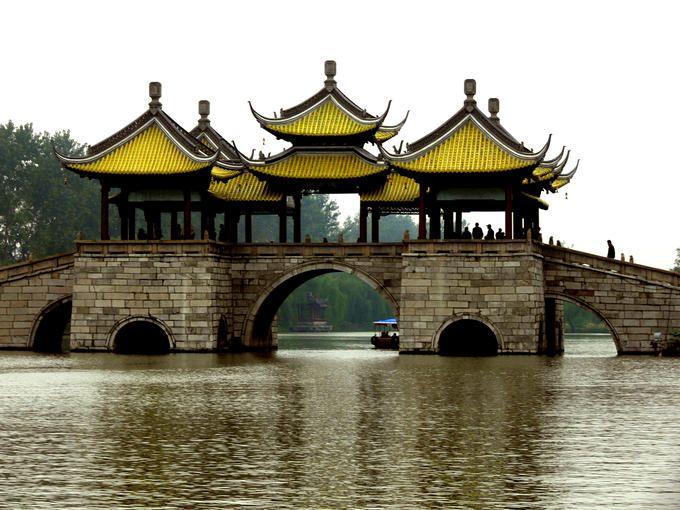 Five Pavilion Bridge, Yangzhou, China