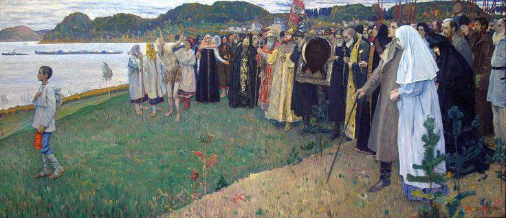 File:1914-16 Nesterow Seele der Rus anagoria.JPG