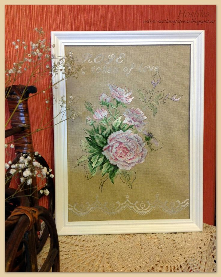 Остров рукодельного удовольствия.: Белая роза-симол любви...