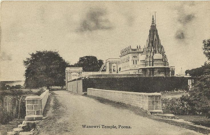 Wanowri Temple Poona vintage post card