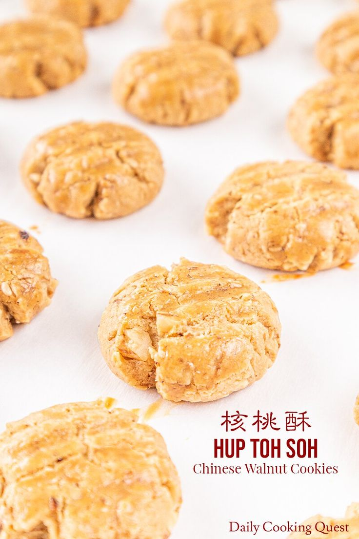Hup Toh Soh Chinese Walnut Cookies Recipe (With images