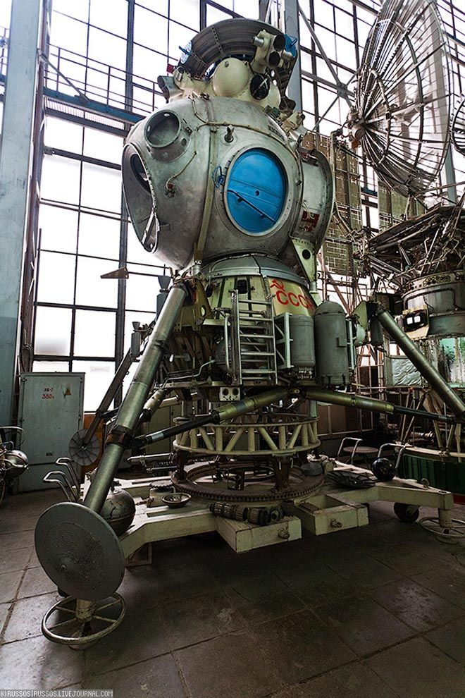 The Soviet Union's abandoned moon lander.
