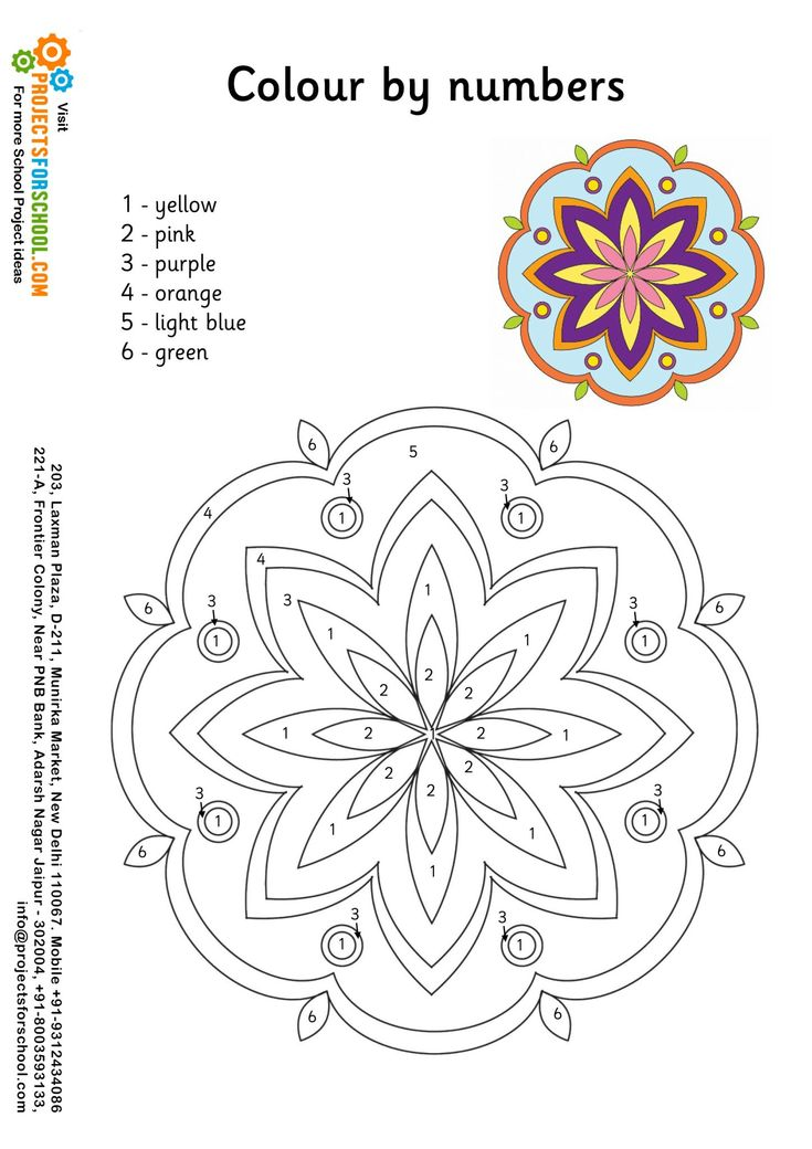 Rangoli - Color By Numbers - Free download for your School assignment.This worksheet can be easily downloaded for free from Projects for School website.http://www.projectsforschool.com/product/rangoli-color-by-numbers-free-download/
