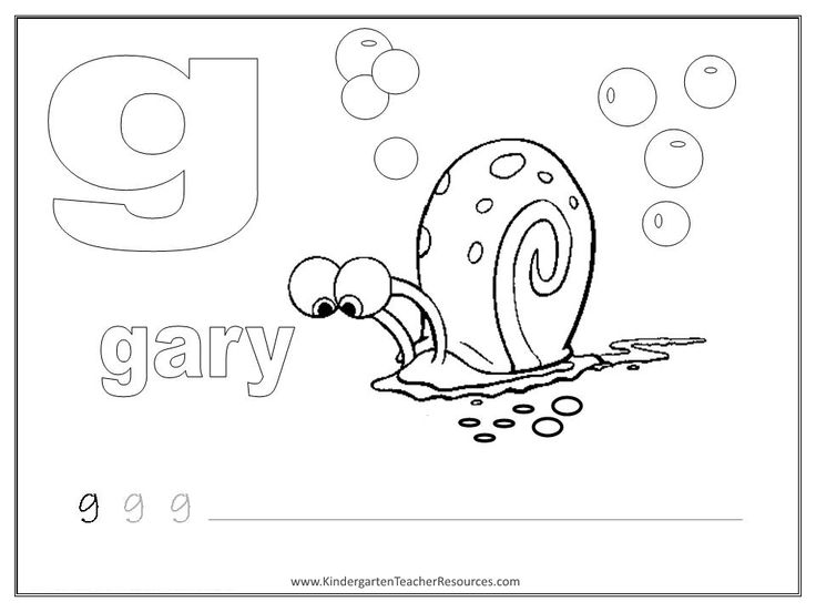 G Coloring Pages Preschool Letter D Worksheets Awesome Of