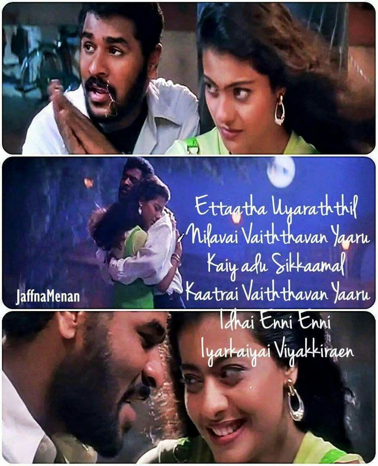 Lyric naan movie song lyrics : 10 best Songs images on Pinterest | Film quotes, Lyrics and Music ...