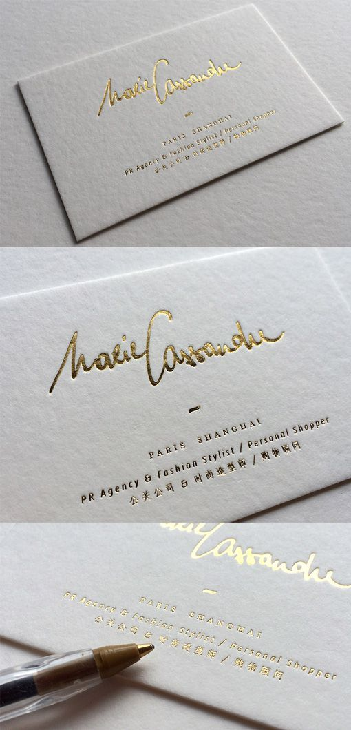 Stylish Gold Foil On White Calligraphy Business Card Design