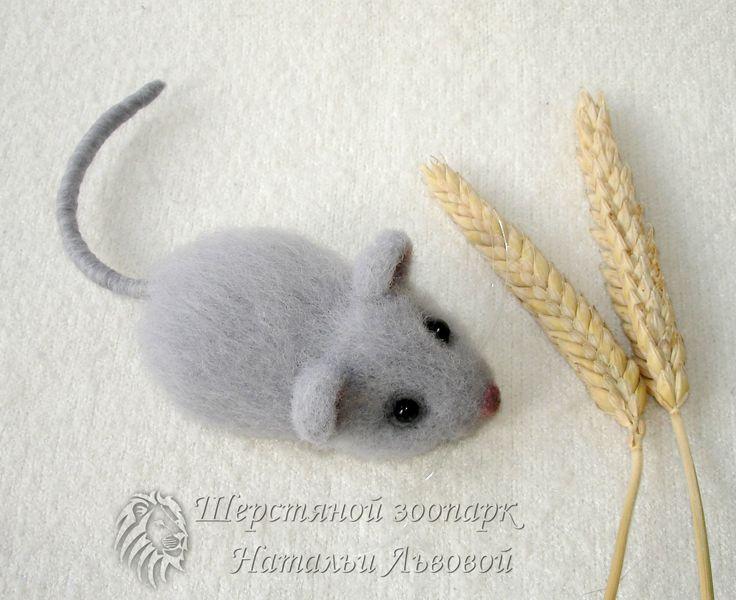 Брошь серый Мышонок – мышка валяная из шерсти ( mouse brooch) - ручная работа