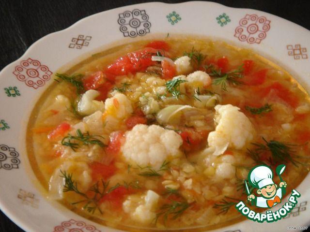 Суп из красной чечевицы с цветной капустой (постный)