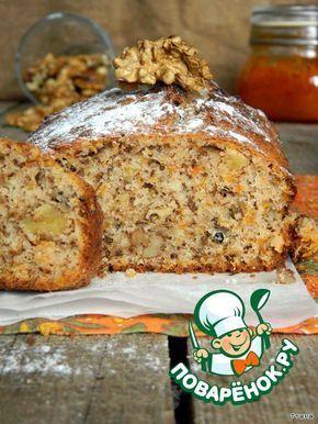 Кекс с тыквой, морковью и орехами.  можно добавить тертый шоколад)))