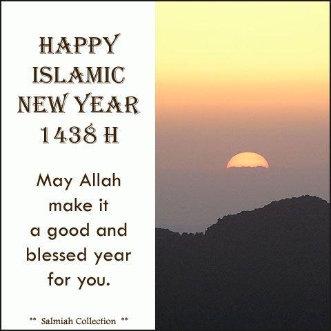 Happy Islamic New Year 1438 H