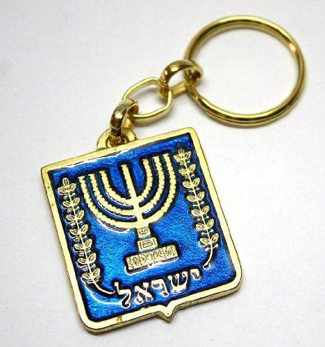 255 best bar mitzvah gifts images on bar mitzvah rec