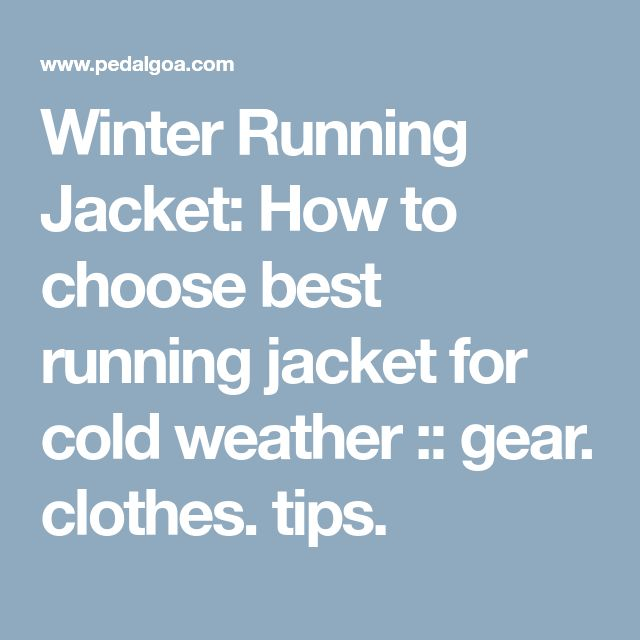 Winter Running Jacket: How to choose best running jacket for cold weather :: gear. clothes. tips.