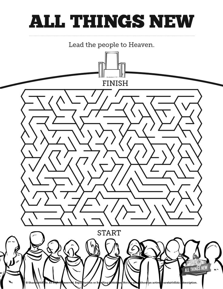 Can You Kids Find Their Way To The Finish Of This All Things New Bible Maze Beautifully Designed With Vibrant Artwork Activity Page