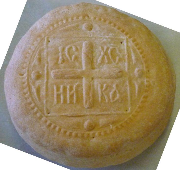 Greek Orthodox prosphoron (communion bread)