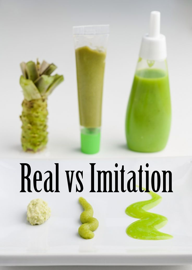 Real vs Imitation