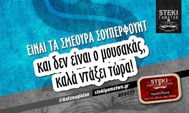 είναι τα σμέουρα σούπερφουντ  @Antzougialan - http://stekigamatwn.gr/s4433/