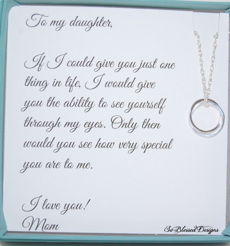 DAUGHTER Necklace To Daughter From Mom Double By