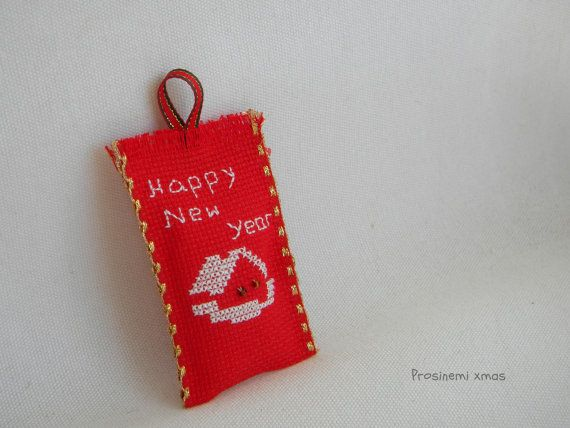 Christmas tree ornament happy new year holiday by prosinemi
