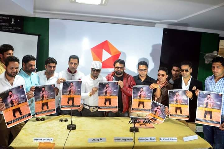 Amidst the presence of seasoned and renowned artists like Jazzy B, Binnu Dhillon, Karamjeet Anmol and Rana Ranbir Debutant Singer Jassi Longowalia launched its first single track 'Aanakh' today at Press Club, sector 27. Read on http://www.punjabifilmiadda.com/news/Jassi+Longowalia+launches+his+first+album+'Aanakh'+.html