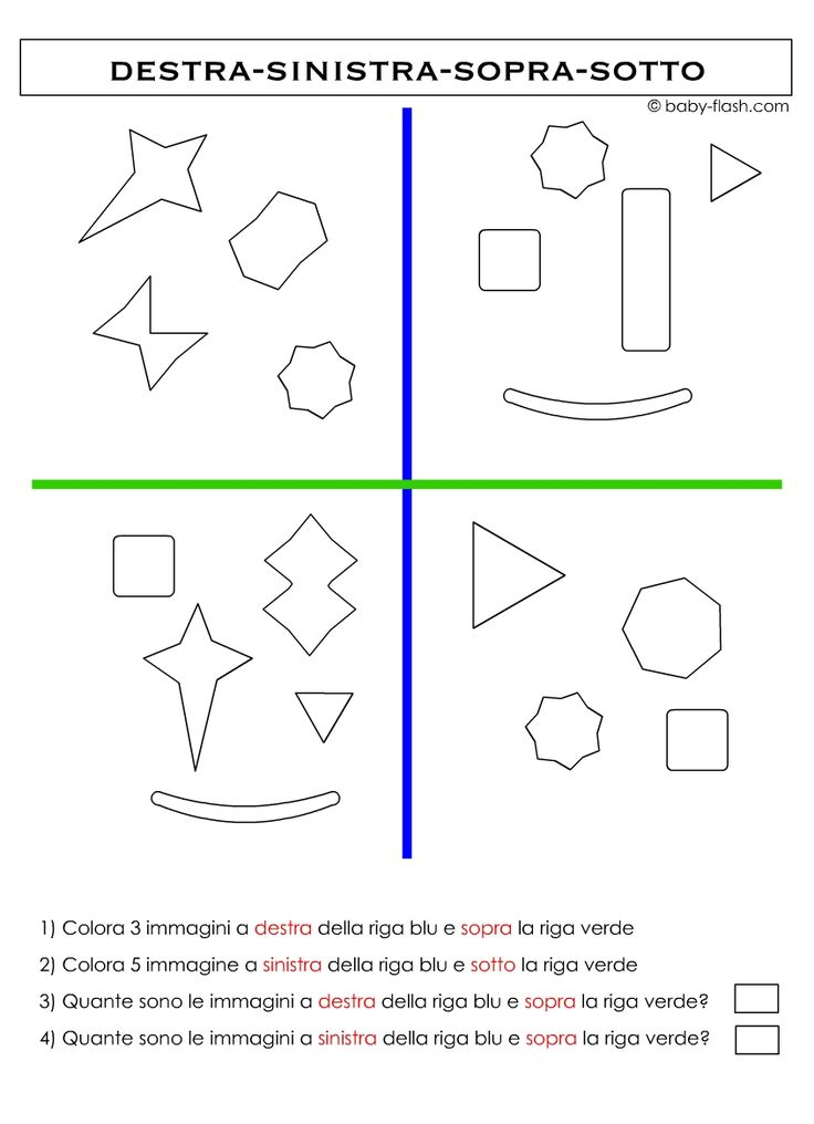 Schede didattiche percezioni spaziali-sopra/sotto-davanti/dietro-destra/sinistra-dentro/fuori