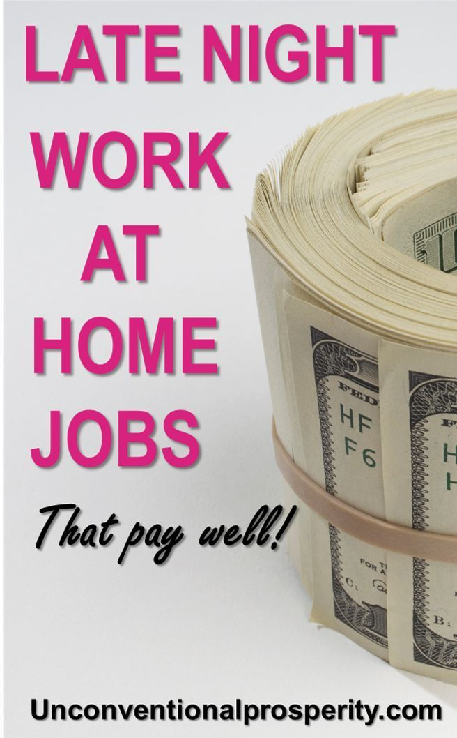 Genuine Late Night Work at Home Jobs That Pay Well