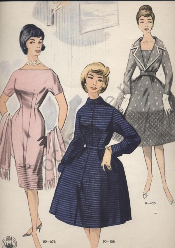 Выходные платья, мода в СССР в начале 1960-х |