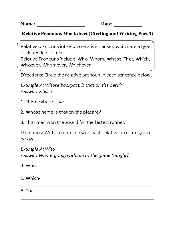Oltre 25 fantastiche idee su Pronoun worksheets su Pinterest - change request form