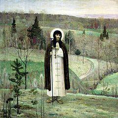 Jednym z duchowych spadkobierców św. Sergiusza był Andriej Rublow. Bezpośrednio lub pośrednio z postacią św. Sergiusza byli powiązani wszyscy późniejsi święci ruscy XIV i XV wieku (w tym Cyryl Biełozierski, Terapont Biełozierski, Stefan Machryjski i Dymitr Priłucki). Sam Sergiusz był twórcą dziewięciu ośrodków życia monastycznego, jego uczniowie powołali dalszych dwanaście. Wszystkie te klasztory pozostawały w ścisłym kontakcie i opierały się na tej samej regule
