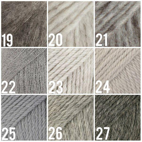 пряжа drops, дропс, пряжа для вязания спицами, совместные закупки пряжи, пряжа серого цвета