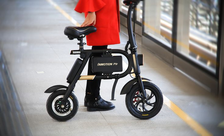 Inmotion P1F---A mini folding electric bike https://www.inmotionworld.com/