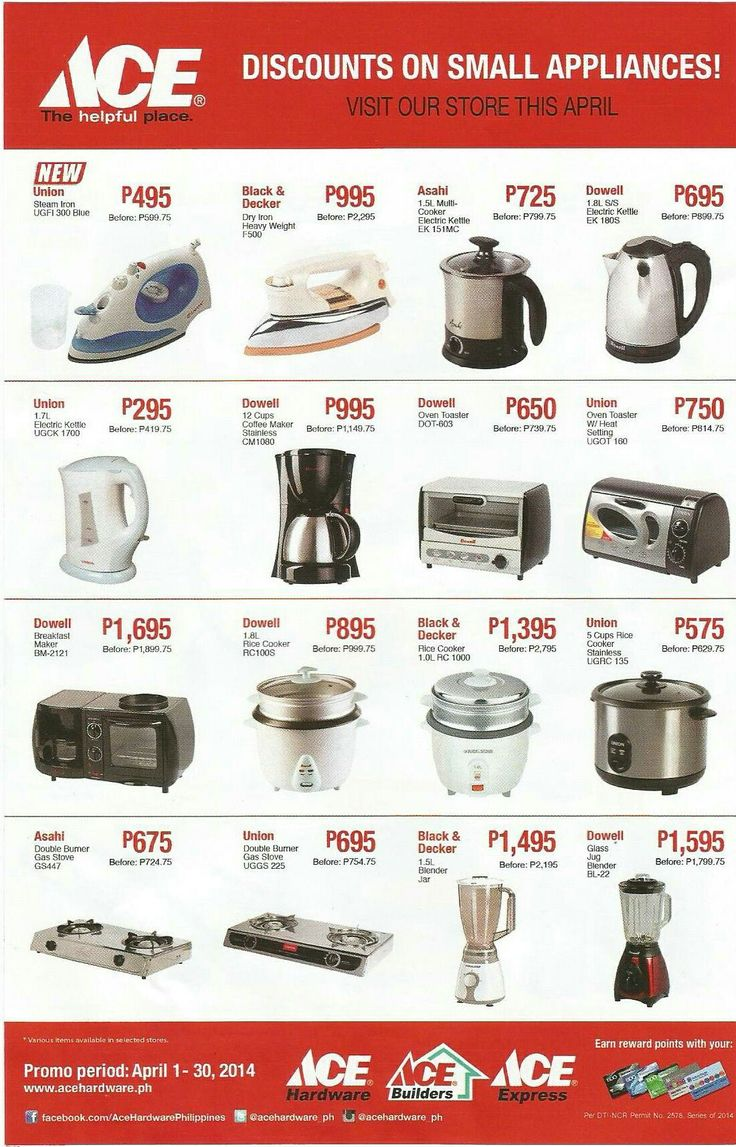 Ace hardware small appliance discounts until april 30