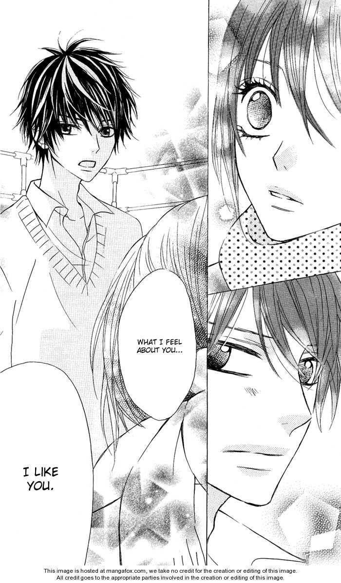 Obaka-chan, Koigatariki 7 Page 10