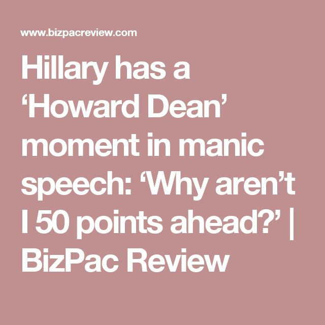 Hillary has a 'Howard Dean' moment in manic speech: 'Why aren't I 50 points ahead?' | BizPac Review