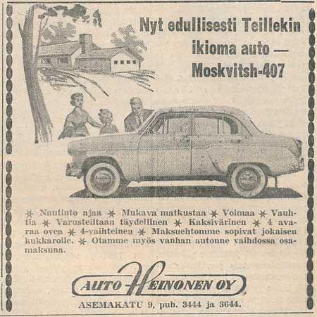 Mosse-mainos ((Salon Seudun Sanomat 15.6.1960)