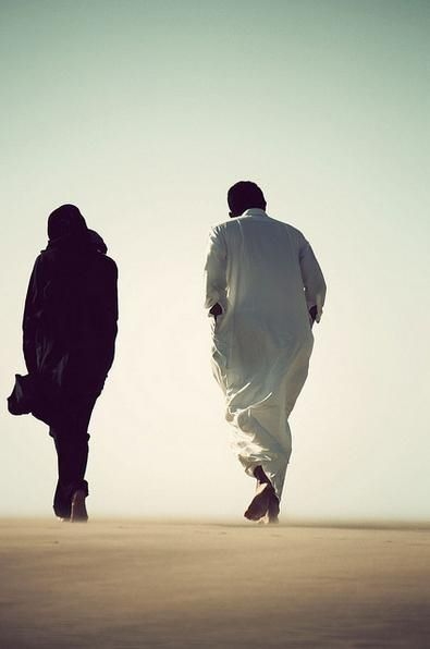 ;islamic couple