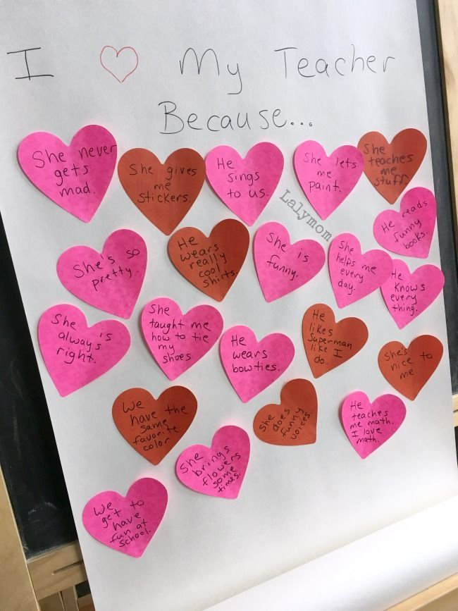 411 best Valentines Day Ideas - Frugal Navy Wife Group Board ...