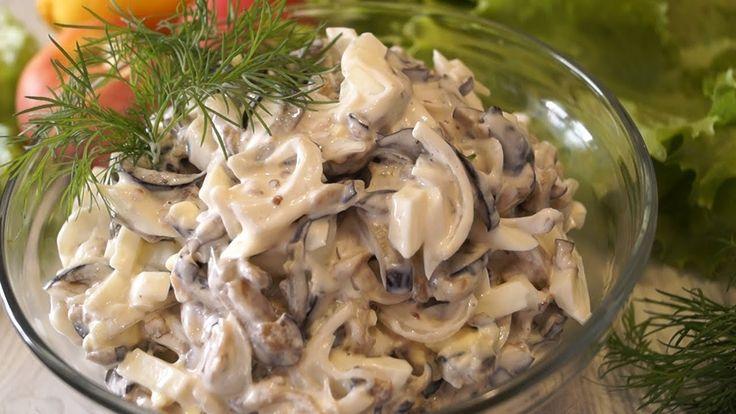 Шикарный салат из Баклажанов.  Удивите себя и своих гостей  загадочным  ...
